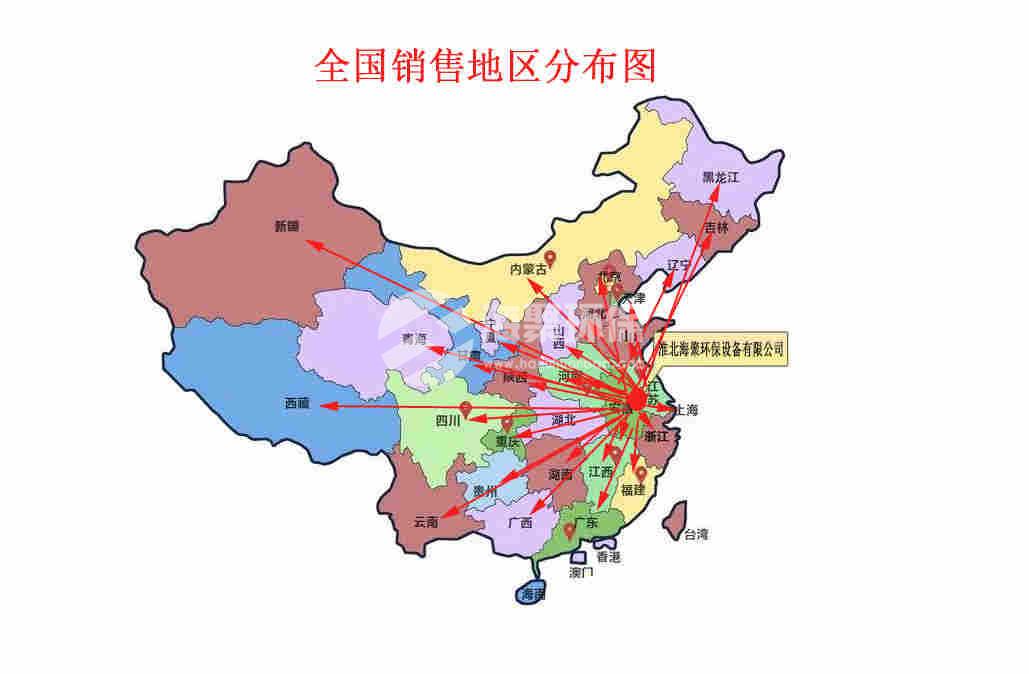 化粪池销售地区分布图