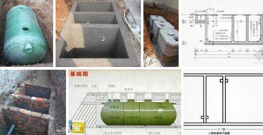 化粪池的构造结构