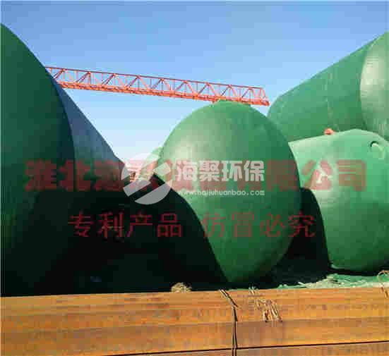 安徽:玻璃钢化粪池价格武汉玻璃钢化