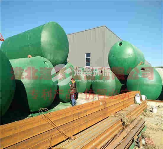北京:模压化粪池玻璃钢化粪池价格