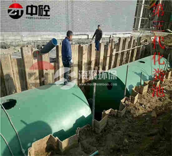 9立方水泥化粪池钢模具