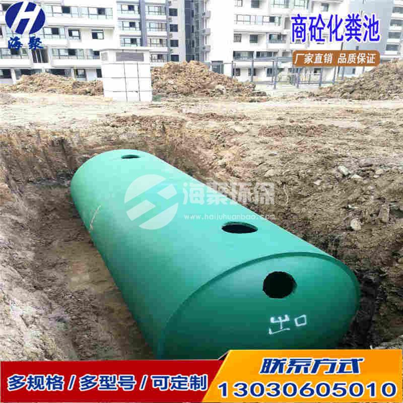 【50立方化粪池价格】浙江省50立方水泥化粪池多少钱?