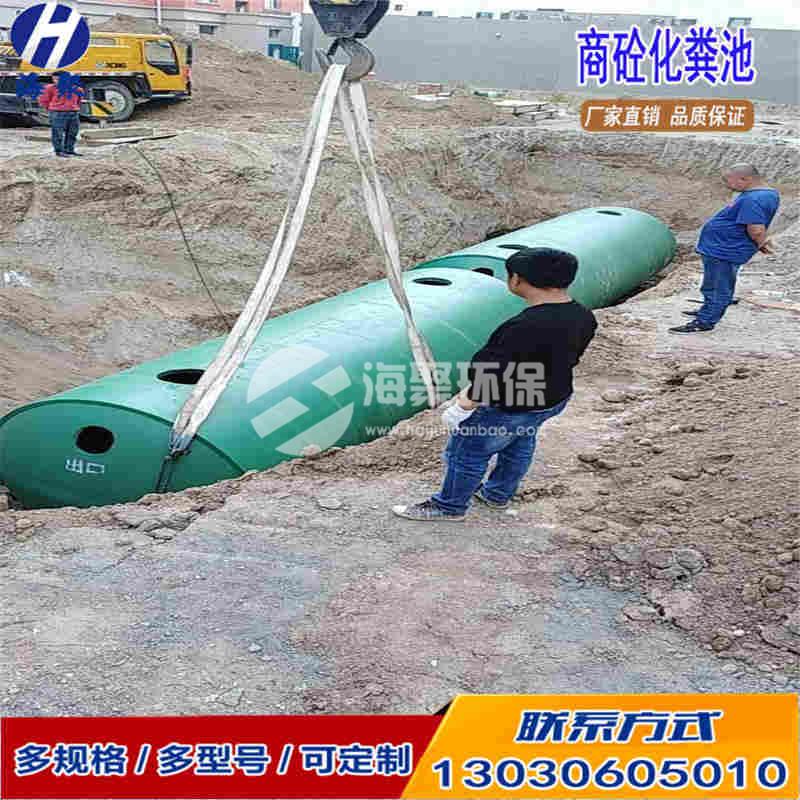 【30立方化粪池价格】广东海聚30立方水泥化粪池多少钱?