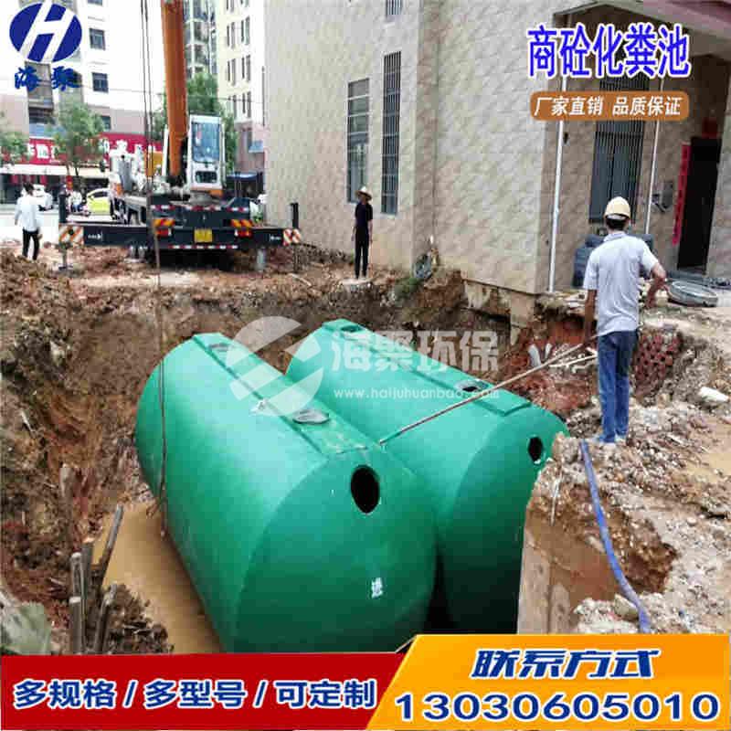 【20立方化粪池】云南海聚20立方水泥化粪池多少钱?