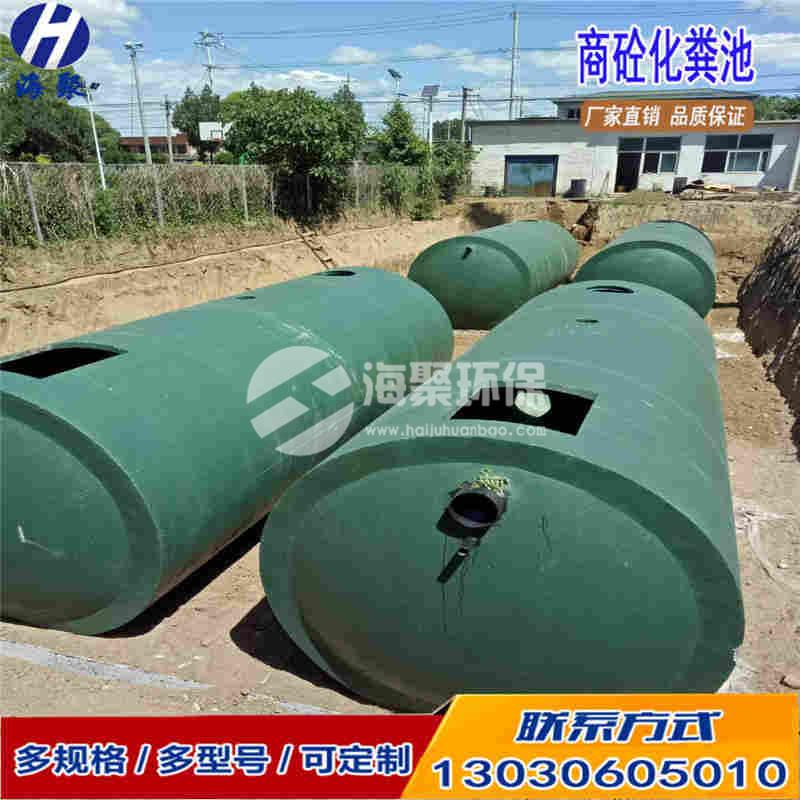 【9立方化粪池价格】云南省海聚9立方水泥化粪池多少钱?