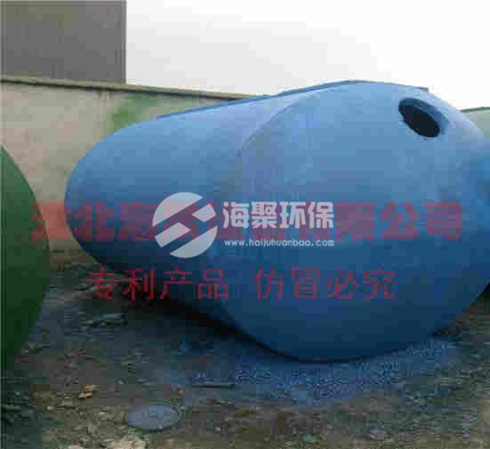 整体式水泥化粪池模具厂家直销