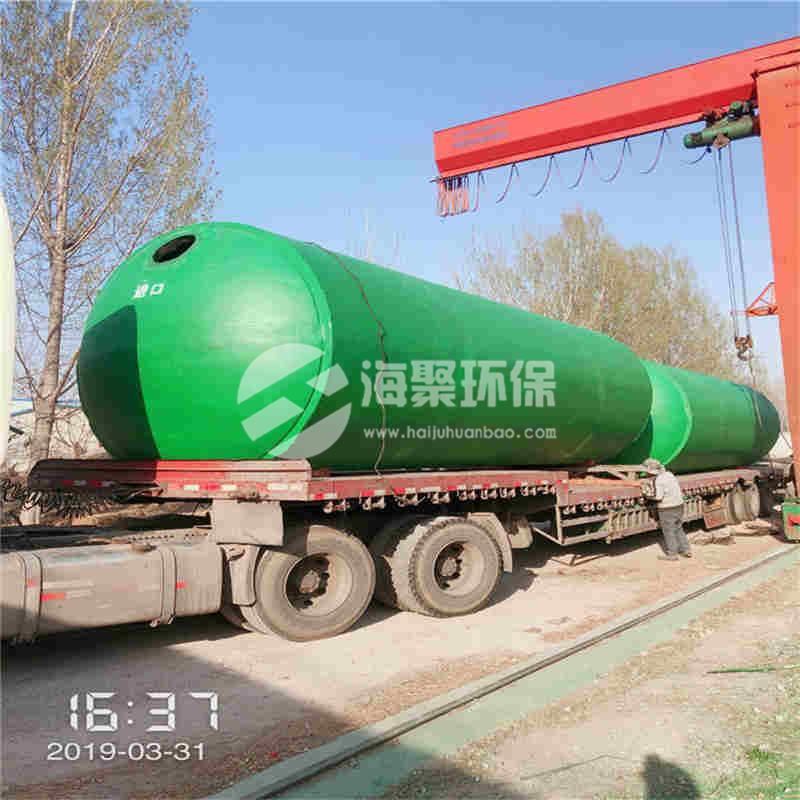 化粪池位置_优质水泥化粪池-海聚环保设备有限公司